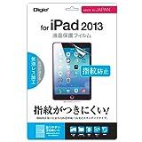 iPad Air 用 液晶保護フィルム 指紋防止 高光沢 気泡レス加工 TBF-IP13FLS