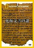 ISBN-10:4863131585