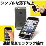 iPhone5/5s用 最強落下防止ケース みみずくソフト ブラッククリア