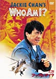 WHO AM I? [DVD]