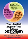 img - for Thai-English English-Thai Talking Dictionary for Windows PC book / textbook / text book