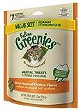 FELINE GREENIES Dental Cat Treats Oven Roasted Chicken Flavor 5.5 oz.