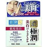 Rohto Hada-Labo Koi-Goku-Jun Whitening Perfect Gel 100g (Japan Import)