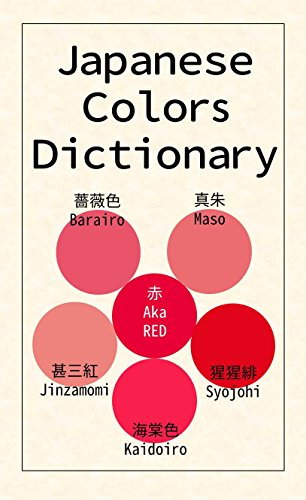 Japanese Colors Dictionary (Japanese Edition) (Japanese Colors compare prices)