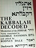 Kabbalah Decoded