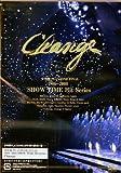少年隊 PLAYZONE FINAL 1986~2008 SHOW TIME Hit Series Change(通常盤) [DVD] / 少年隊, 屋良朝幸, ジャニーズJr. (出演)