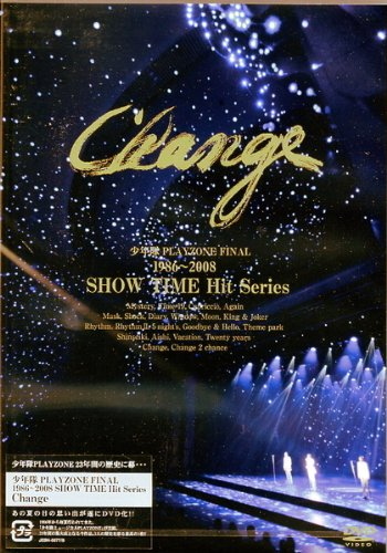 少年隊 PLAYZONE FINAL 1986~2008 SHOW TIME Hit Series Change(通常盤) [DVD]