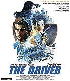 ザ・ドライバー <制作35周年HDニューマスター版> [Blu-ray]
