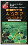 OSK ギムネマシルベスタ茶 4g*32袋