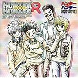ハンター×ハンターR ラジオCDシリーズ VOL.5