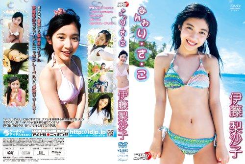 伊藤梨沙子「ふんわり・さ・こ」 [DVD]