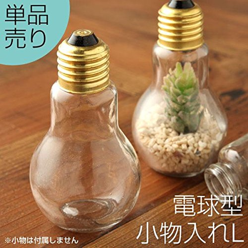 Bulb Shaped Small Round Storage Compartment Pot (L Size)