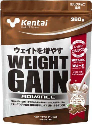 Kentai ウェイトゲイン アドバンス ミルクチョコ 360g