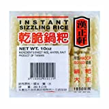 Instant Rice Crackers for Chinese Sizzling Rice Soup (10 Oz.)