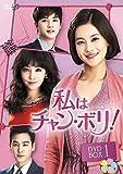 私はチャン・ボリ! DVD-BOX1[DVD]