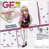 GF ガールフレンド(仮) PMフィギュア クロエ・ルメール