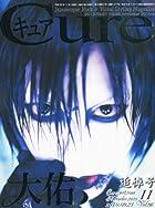 Cure (キュア) 2010年 11月号 [雑誌]()
