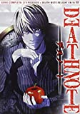 Death Note [DVD] España