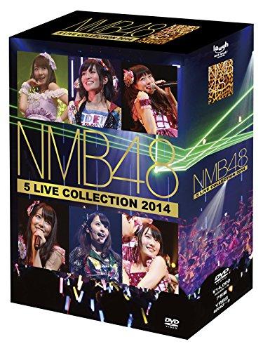【早期購入特典あり】5 LIVE COLLECTION 2014 (特典:生写真ランダム5枚セット) [DVD]