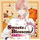 Sweets Blossom 圭太編 After story出演声優情報