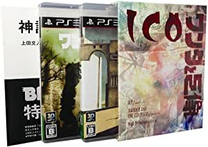 ICO and Shadow of the Colossus [Limited Edition][Import Japonais]