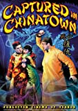 Captured in Chinatown [DVD] [1935] [Region 1] [US Import] [NTSC]