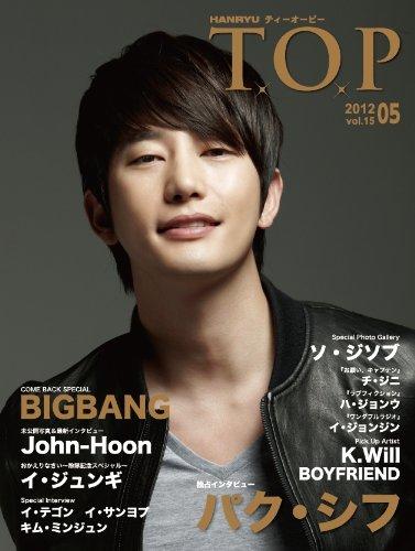 韓流 T.O.P 2012/05月号-特集!パク・シフ/イ・ジュンギ/BIGBANG/ソ・ジソブ/John-Hoon