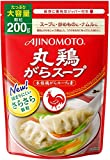 味の素 丸鶏がらスープ 200g袋