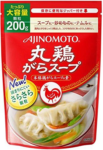ajinomoto-round-chicken-stock-200g-bag