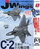 J Wings (ジェイウイング) 2015年9月号