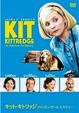 キット・キトリッジ アメリカン・ガール・ミステリー [DVD]