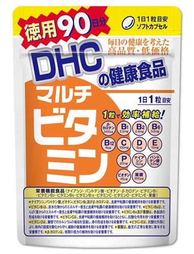 マルチビタミン 徳用90日分【栄養機能食品(ビタミンB1・ビタミンC・ビタミンE)】