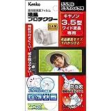 Kenko 液晶保護フィルム 液晶プロテクター Canon 3.5型ワイド液晶用 EPV-CA35W-AFP