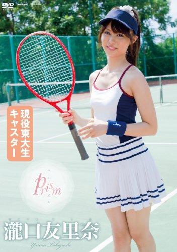 瀧口友里奈 Prism [DVD]