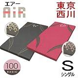 東京・西川 AIR エアー コンディショニング マットレス 三層 特殊立体構造 ベーシック 100N 日本製 シングル グレー