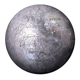 3D���̃p�Y�� 60�s�[�X �����V -THE MERCURY- 2003-392 (���a��7.6cm)