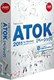 ATOK 2011 for Windows [�١����å�] �̾���
