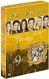 Friends - L'Intégrale Saison 9 - Édition 4 DVD