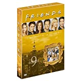 Friends - L'Int�grale Saison 9 - �dition 4 DVDpar Courteney Cox