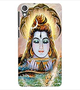 ColourCraft Lord Shiva Design Back Case Cover for HTC DESIRE 820