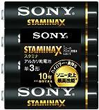 SONY 日本製 高性能アルカリ乾電池 スタミナX(使用推奨期限10年)単3形 4本シュリンク LR6SG-4PE
