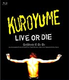 LIVE OR DIE Corkscrew A Go Go [Blu-ray]
