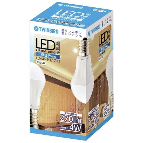 TWINBIRD アーバンブライト LED電球 (E17口金・小型電球形・小型白熱電球25W相当・270ルーメン・昼白色相当) LDA4N-H-E17-11
