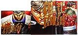 バキ外伝 創面 コミック 1-3巻セット (少年チャンピオン・コミックスエクストラ)