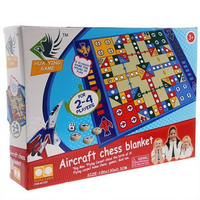 Huaying 525 Best High Quality Flying Chess Game Blanket For Fun