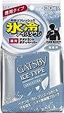 ギャツビー アイスデオドラントボディペーパー 無香料 <徳用> 30枚 (医薬部外品)