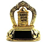 SOLAR POWERED PRAYER WHEEL ~ Self-Spinning Tibetan Prayer Wheel w/ Case ~ Electricity-Free ~ Gold Color
