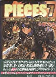 Shirow Masamune Pieces 7