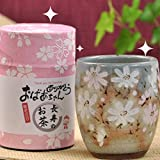 敬老の日プレゼント 長寿の お茶80gと コスモス 湯呑 (敬老の日)セット