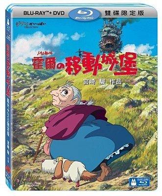 霍爾的移動城堡 【ハウルの動く城】 Howl's Moving Castle (2枚組Blu-ray/DVDコンボ) 音声:日本語・中国語 / 字幕:日本語・中国語・英語 (台湾盤)